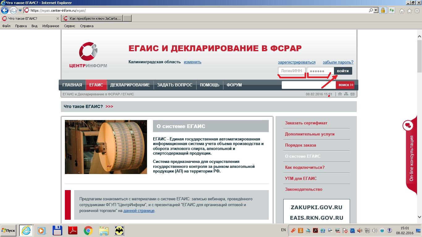 бланк заявления на електроные ключи украина